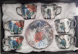 12-pc Porcelain Coffee/ Espresso Set  - 2-oz