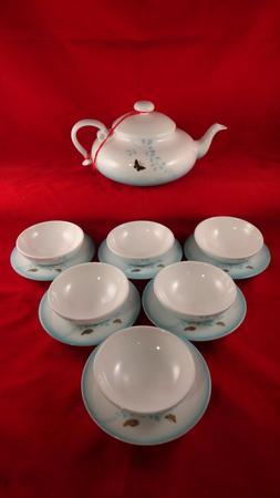 AURATIC High End Fine Bone China 14 Piece Tea Set NEW!!