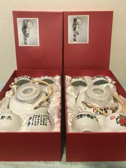 Beautiful 6 Piece Porcelain Tea Set Brand New In Box. 2 Styl