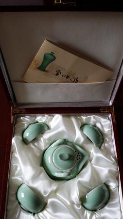 CHINESE CELADON porcelain TEA SET Teapot w/4 Cups New in its
