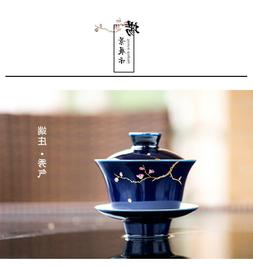 Chinese gaiwan tea bowl lid saucer tureen blue-and-white por
