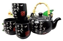 Ebros Gift Asian Living Fusion Chinese Calligraphy Black Gla