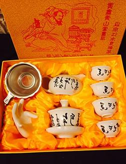 Music City Tea Gaiwan Tea Set Chinese Calligraphy Tea Set Wi