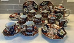Gold Imari Tea/Coffee set with dessert plates NIB
