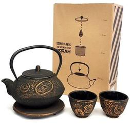 Happy Sales HSCT-CNG09 Cast Iron Tea Pot Tea Set Ancient Coi