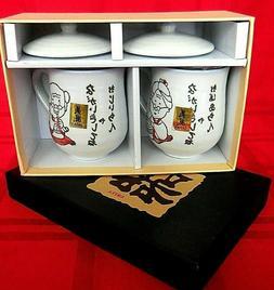 Japanese Arita 6 Pieces Porcelain Tea Cup Set with 2 Lids &