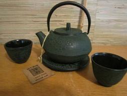 Rikyu Japanese Cast Iron Tea Pot Set, pot, trivet, 2 cups Gr