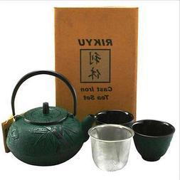 Japanese Green Bamboo Cast Iron Tea Teapot Kettle Cups Trive