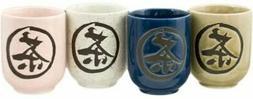 Japanese Porcelain Tea Cups Set of 4 Kanji Tea Character Sus