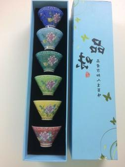 Japanese Tea Cup Set Floral Bright Colors  New In Box