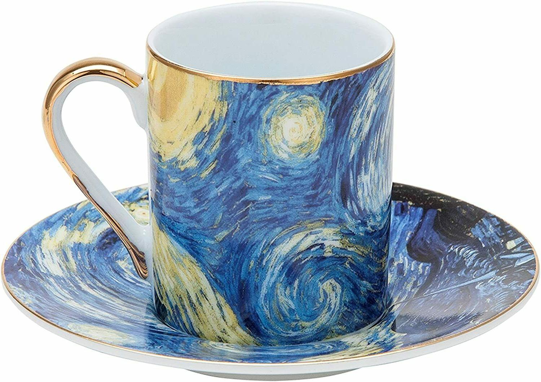 aramco ai21977 small tea coffee espresso cup