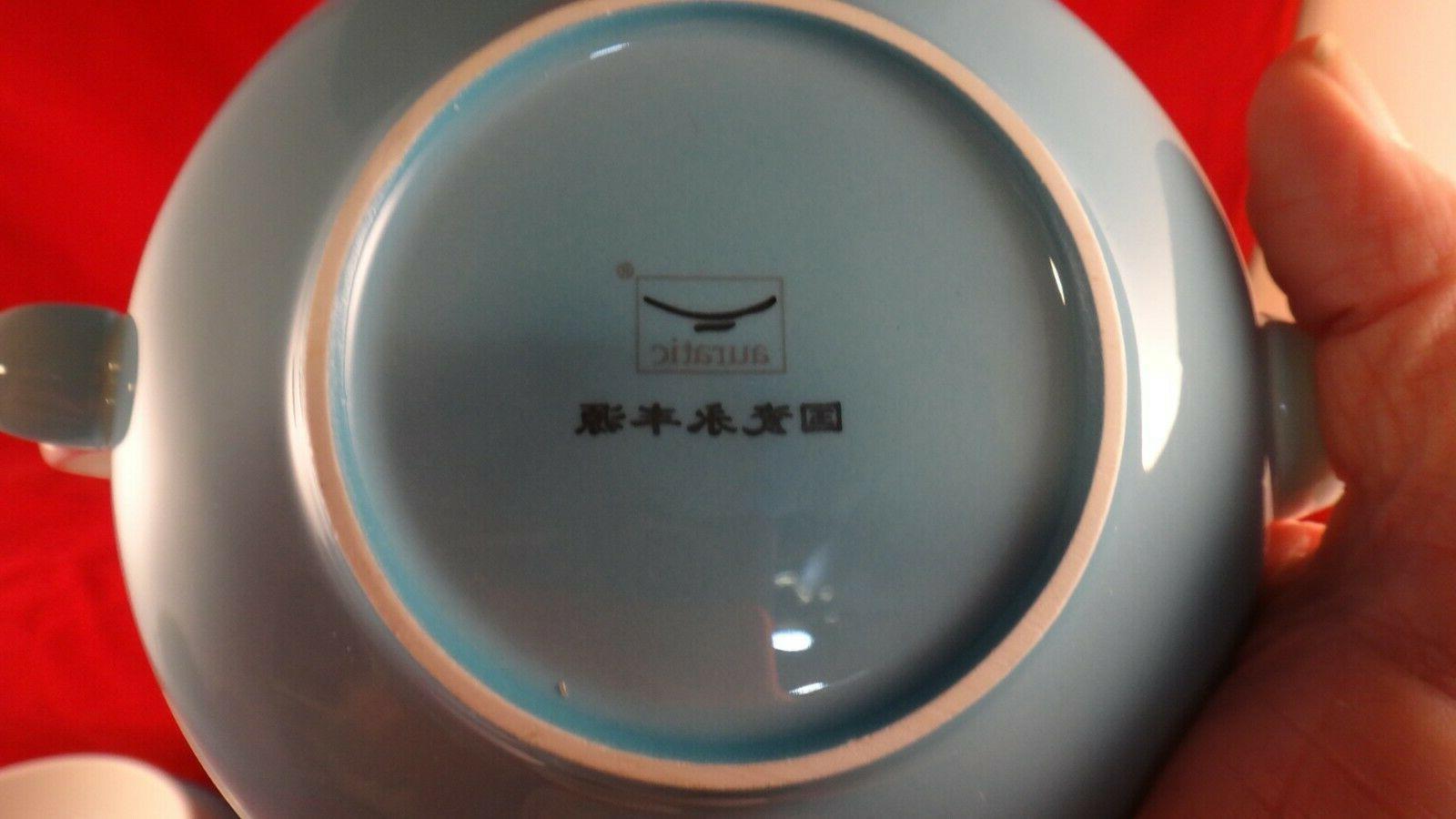 AURATIC End Bone China Piece Tea