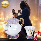 Beauty And The Beast Tea Set Mrs Potts Chip Teapot Ceramics