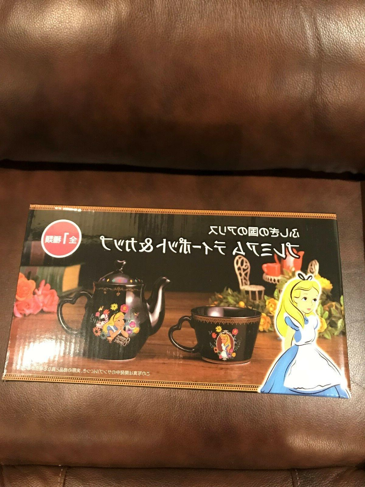 Disney Alice in Teapot with Tea Set