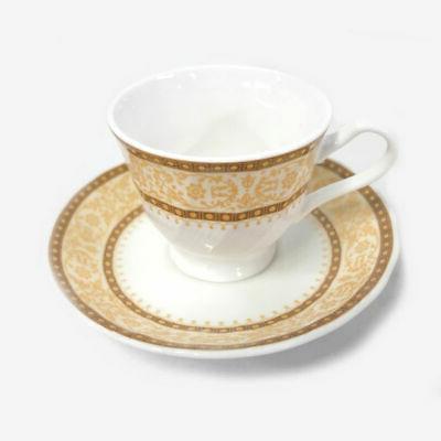 Gold The Ultimate Tea Set