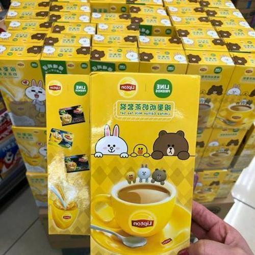 Hong Lipton Tea Random Figure