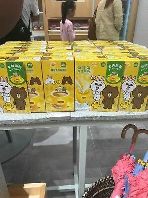 Hong Kong LINE Lipton Tea Figure