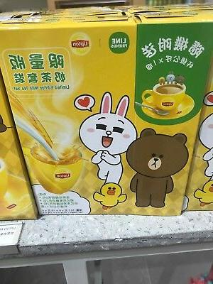Hong Lipton Limited Milk Tea Figure