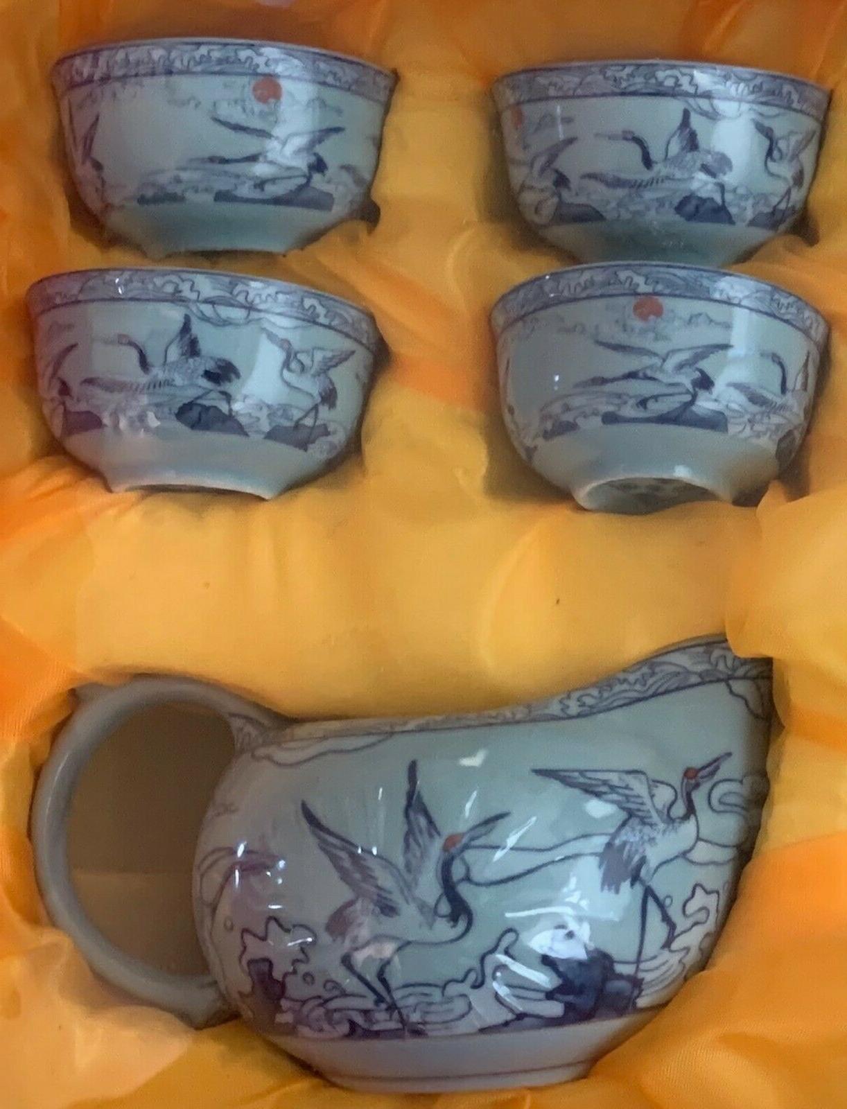 Japanese Porcelain 10 White Crane Tea New, Factory Sealed,