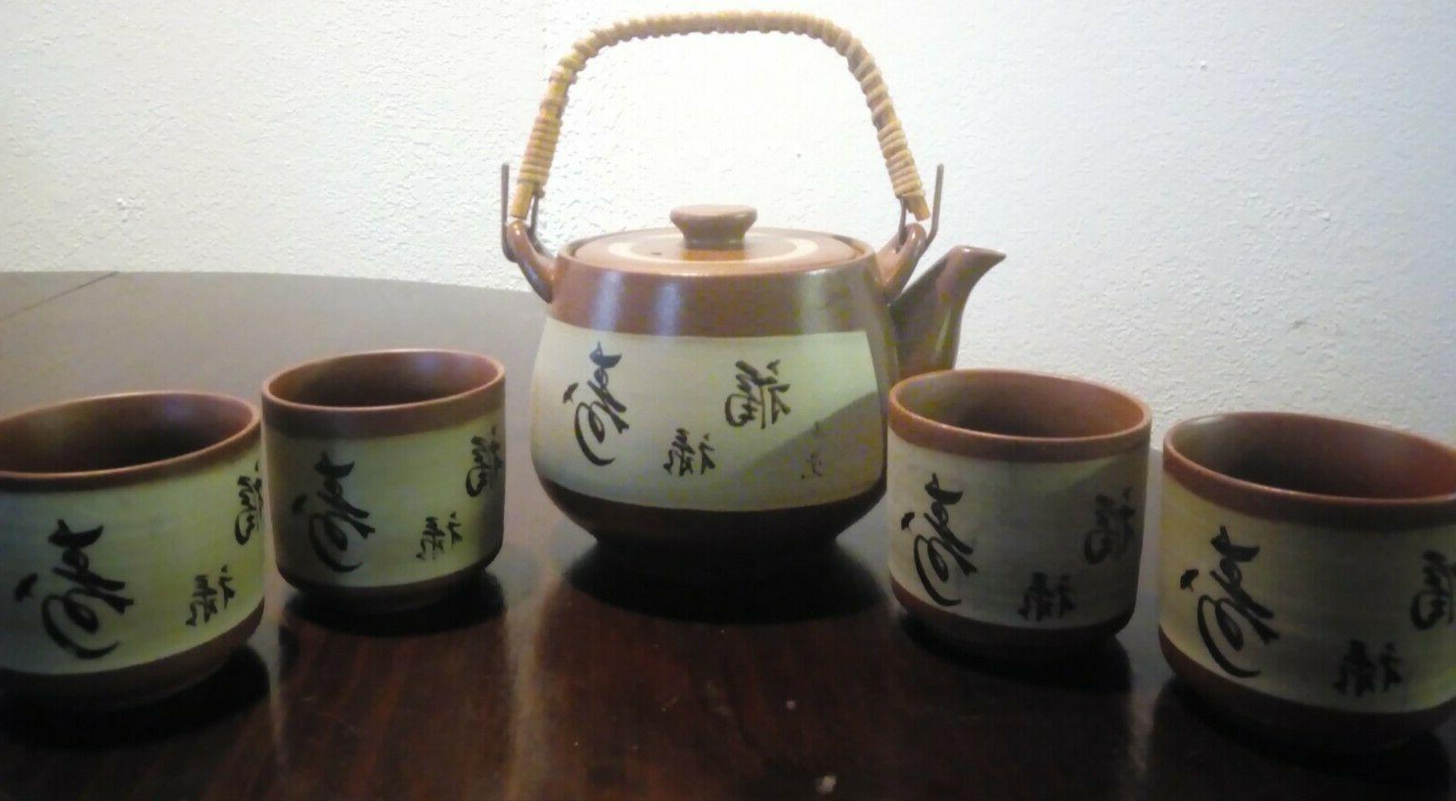 """Teavana tea 4 Life"""""""