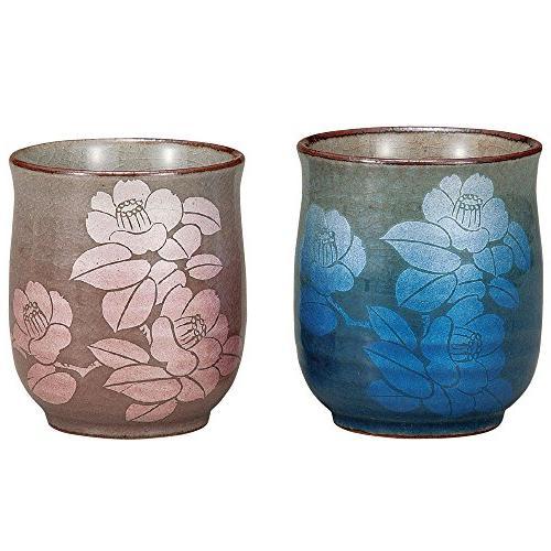 pair tea cups silver leaf