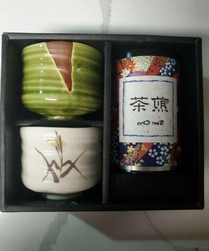 sencha two cup tea set with sealed