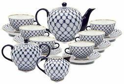 Lomonosov 23-pc HQ Dining Tea Cup Set, Russian Saint Petersb