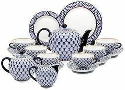 Lomonosov 35pc Large Dining Tea Cup Set Russian Saint Peters