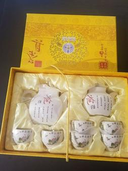 NEW IN BOX Chinese Traditional Teapot Tea 8 Piece Set Sushi
