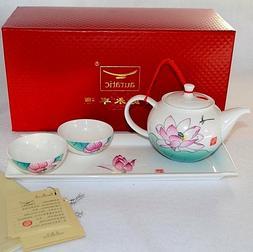 New Auratic Small Tea Serving Set Bone China Lotus Flower Te