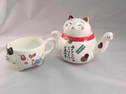 NIB Japanese Maneki Neko Lucky Cat Tea Coffee Ceramic Set Te