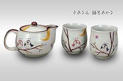 Kutani Pottery Japanese Tea pot and 2 Japanese Tea cup Yunom