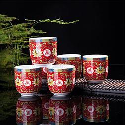 Set Of 6 Eastern Asian Design Ceramic Tea Cups In Red Longev