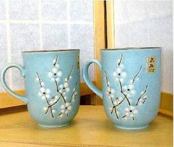 Set of 2 Japanese Blue Cherry Blossom Sakura Coffee Mugs Tea