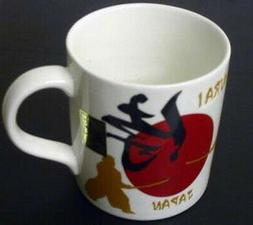Set of 4 Japanese Porcelain Coffee Mug Tea Cup Samurai Made