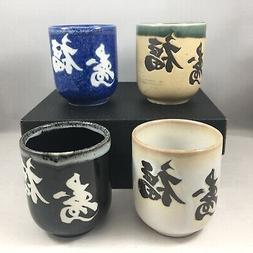 "SET of 4 Japanese Yunomi Tea Cup 3""H Porcelain Fuku Kotobuki"