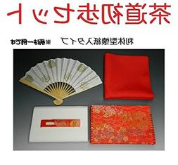 5 -piece set offers at 2,180 yen Fukusa  tea ceremony lesson