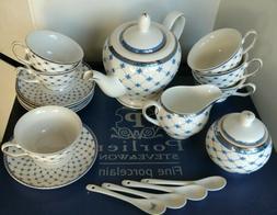 Porlien Steve and Won Porcelain 21pc Tea Set for 6