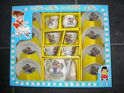 Vintage Toy China Tea Set Boy & Girl New in Original Box Jap